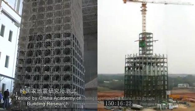 китайский небоскреб