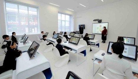 школа будущего Ахалцихе