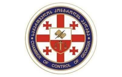 Контрольная палата Грузии