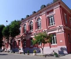 Конституционный суд Грузии