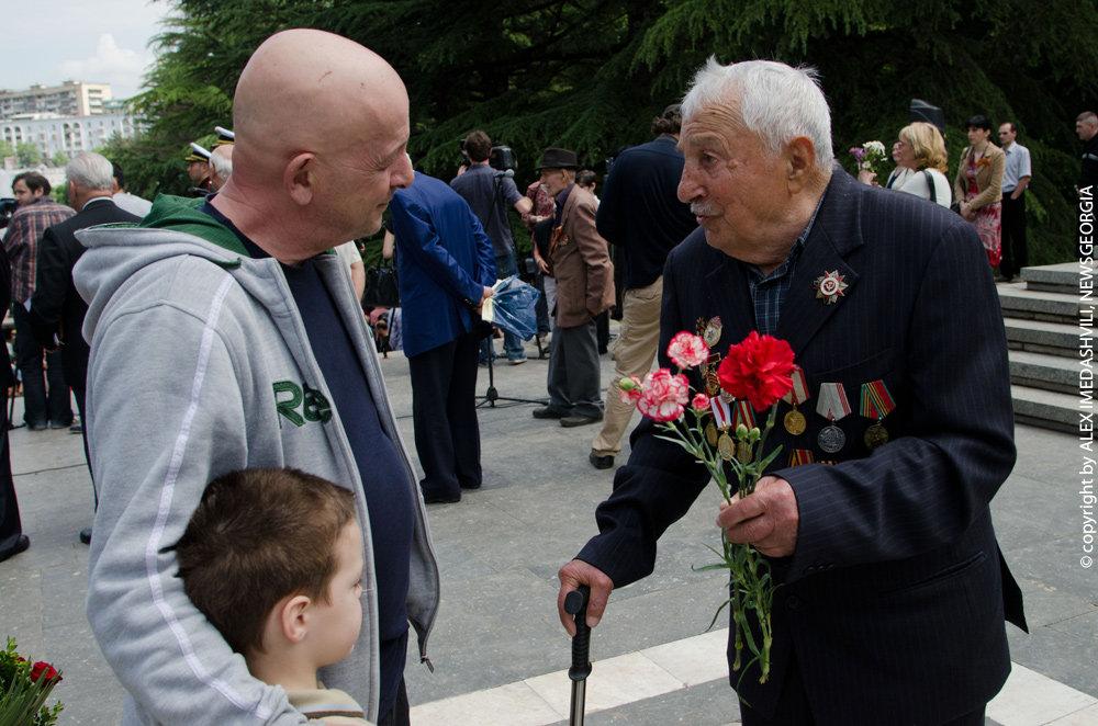 ветераны парк Ваке