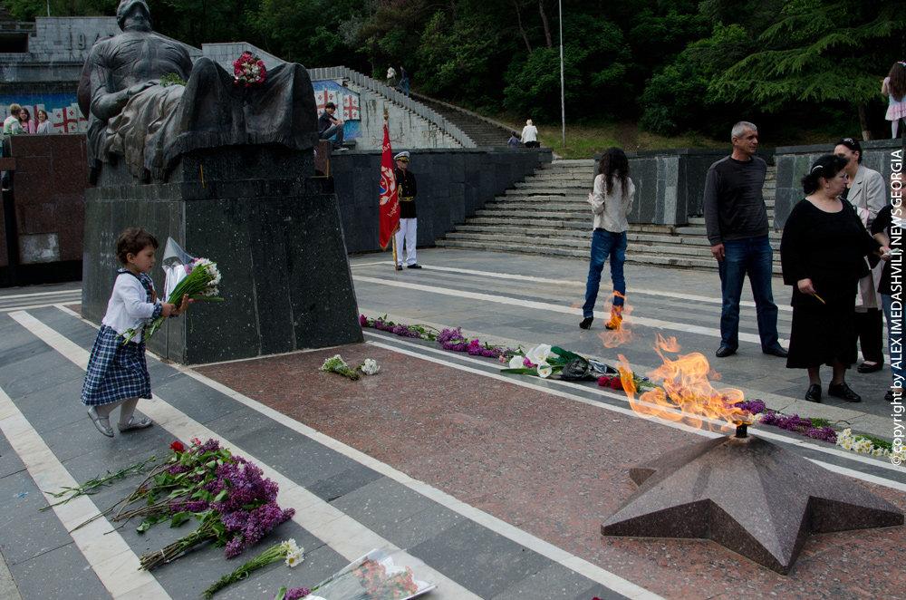 День Победы парк Ваке
