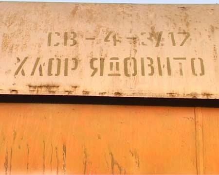 хлор img.new-nn.ru