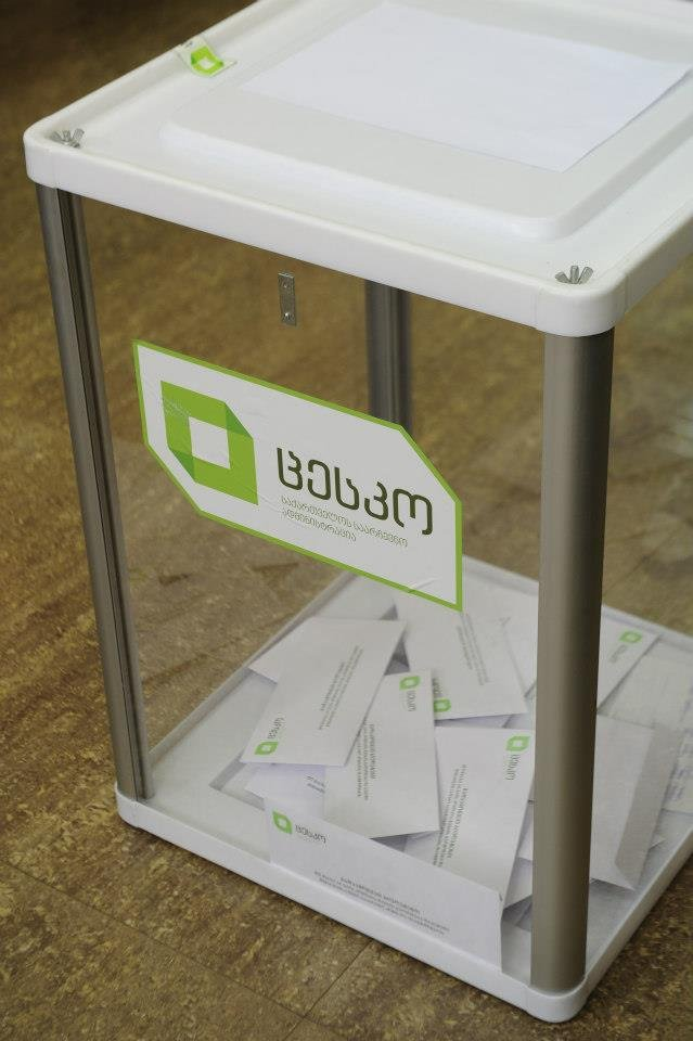 выборы голосование 2012