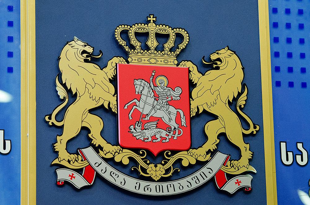 правительство власть герб