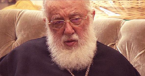Патриарх Илия Второй