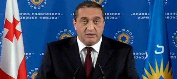 Давид Саганелидзе
