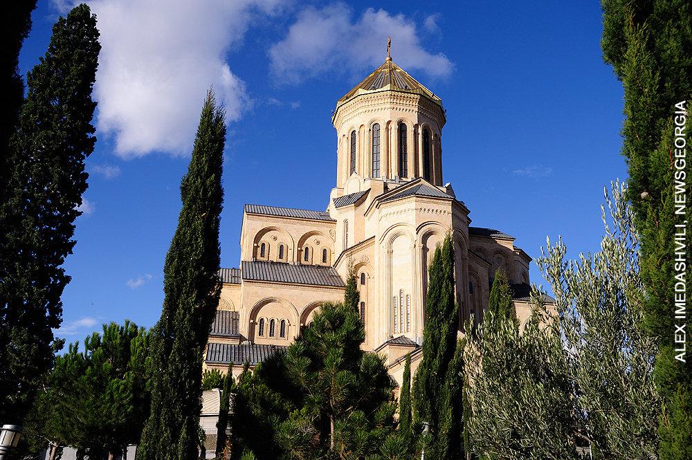 собор Самеба храм церковь
