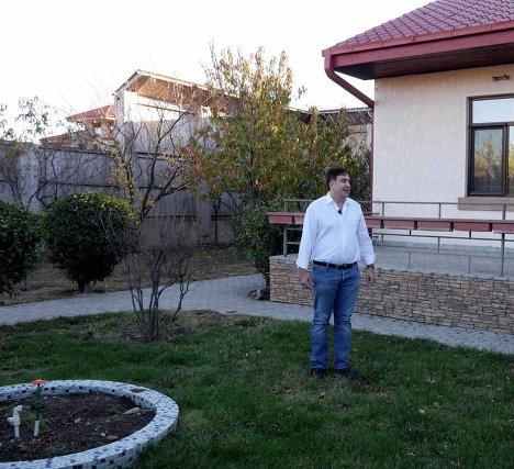 дом Саакашвили