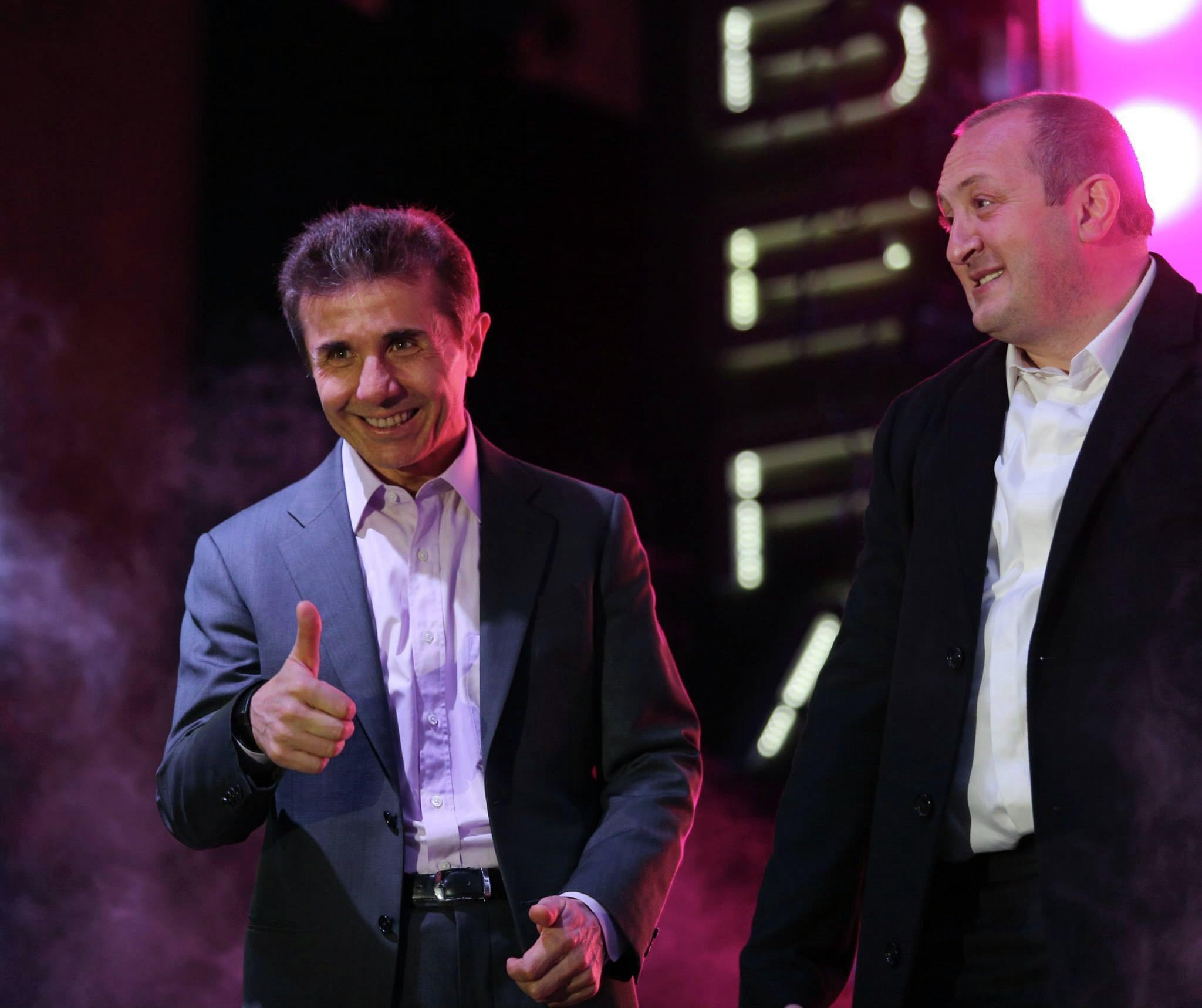 Бидзина Иванишвили и Георгий Маргвелашвили выступают на концерте Беры