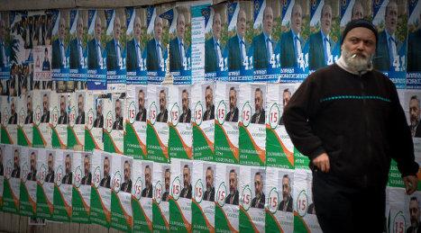 выборы 2013