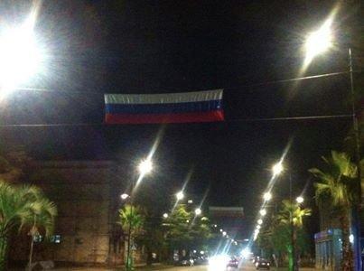 Российский флаг в Поти, на проспекте Агмашенебели