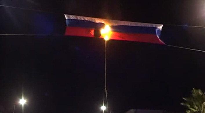 российский флаг в Поти
