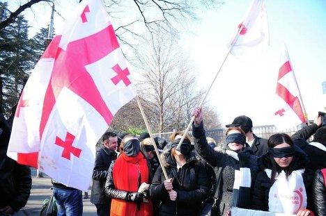 сторонники Гиги Угулава