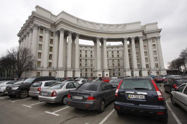 МИД, Киев, Украина