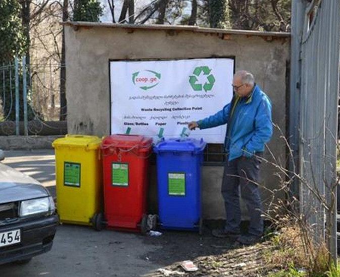 пункт раздельной утилизации отходов
