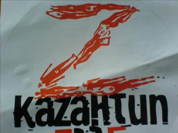 Казантип, эмблема
