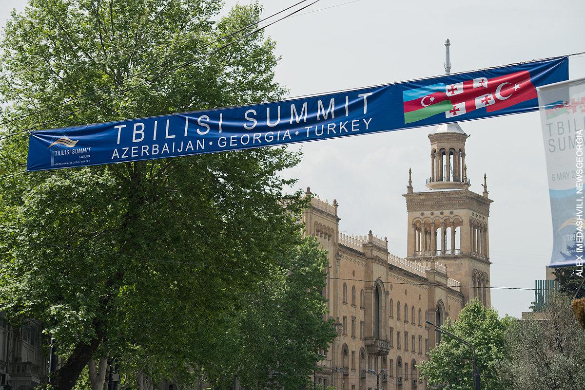 Тбилисский саммит 2014