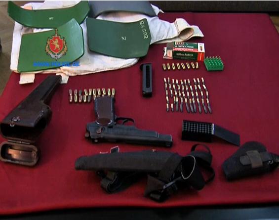 Изъятое оружие и боеприпасы