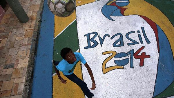 Бразилия, ЧМ-2014