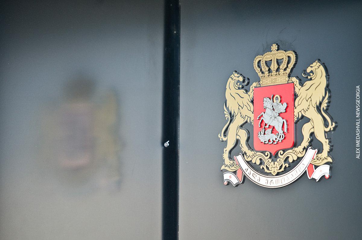 правительство, власть, герб Грузии