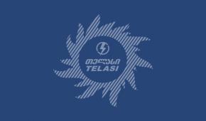 Теласи, лого