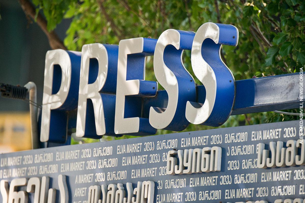 газетный киоск, пресса, газеты