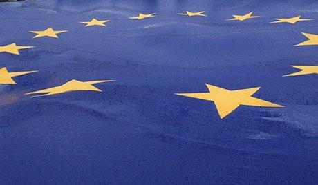 Евросоюз, ЕС