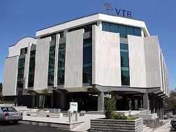 Банк ВТБ (Грузия), Центральный офис