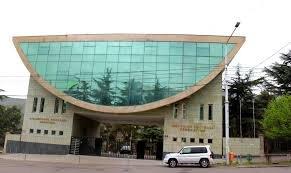 Офис Федерации футбола Грузии