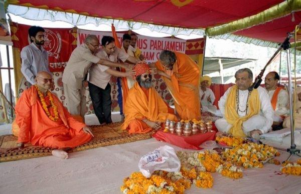 Махамандалешвар Парамханса Свами Махешварананда