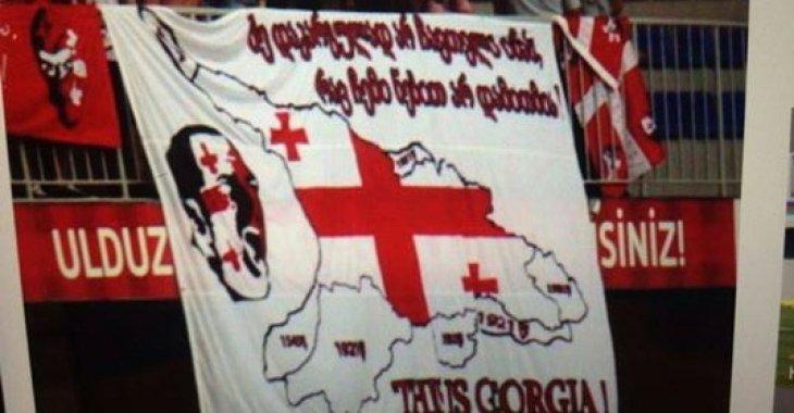 карта Грузии на матче с Нефтчи