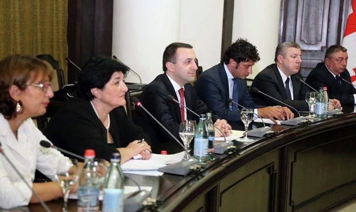 Визит премьер-министра Грузии Ираклия Гарибашвили в Армению