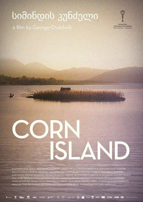 фильм Кукурузный остров