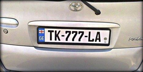 Автомобиль взорвался в центре Киева, есть потерпевшие (обновлено) - Цензор.НЕТ 6825