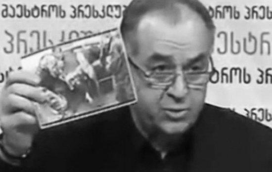 Юрий Вазагашвили