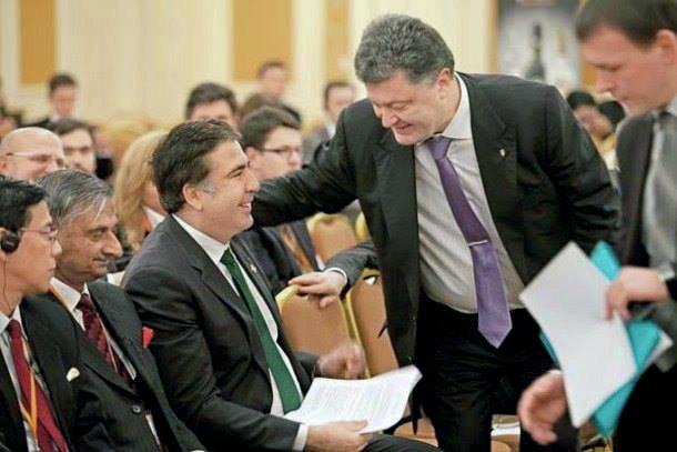Михаил Саакашвили и Петр Порошенко