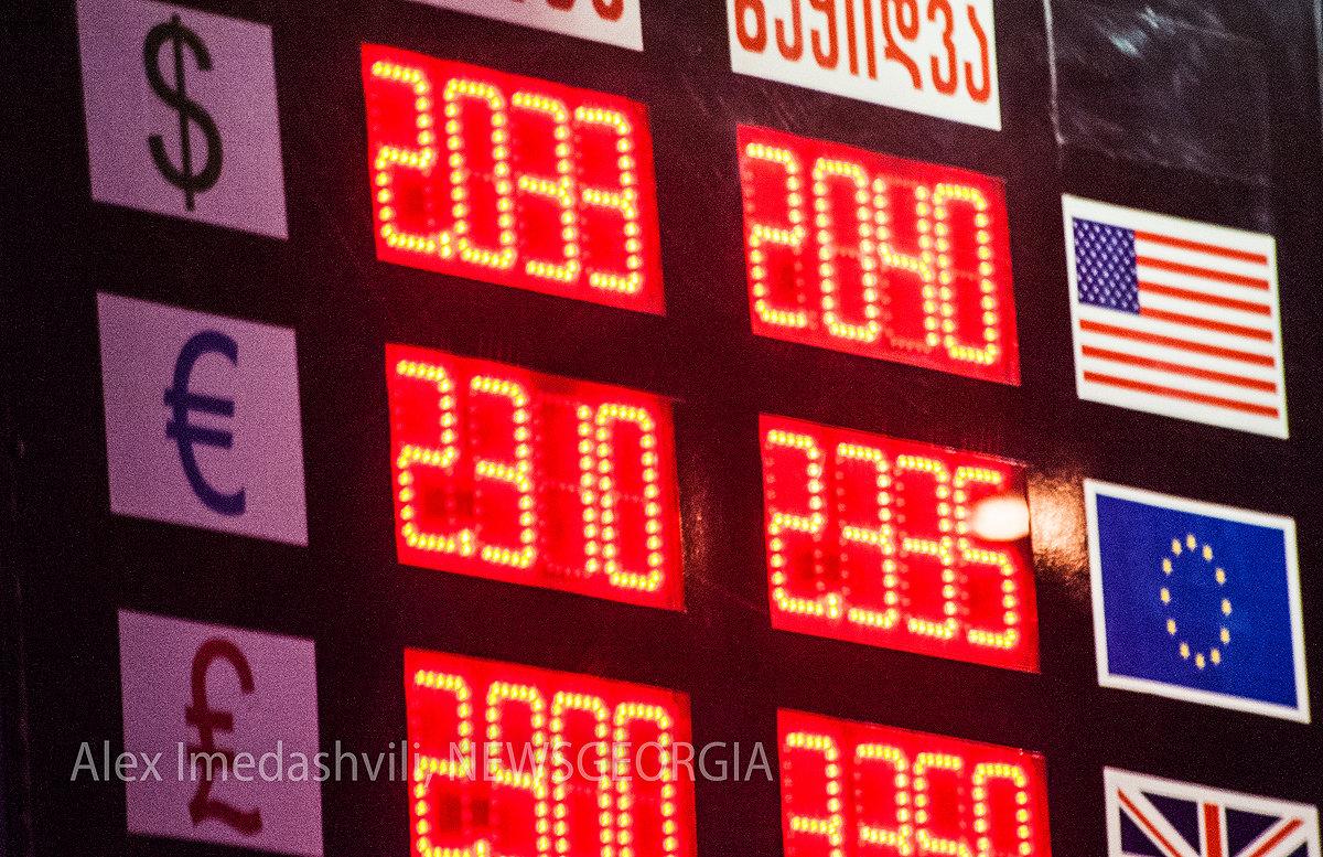 пункт обмена валюты валюта курс