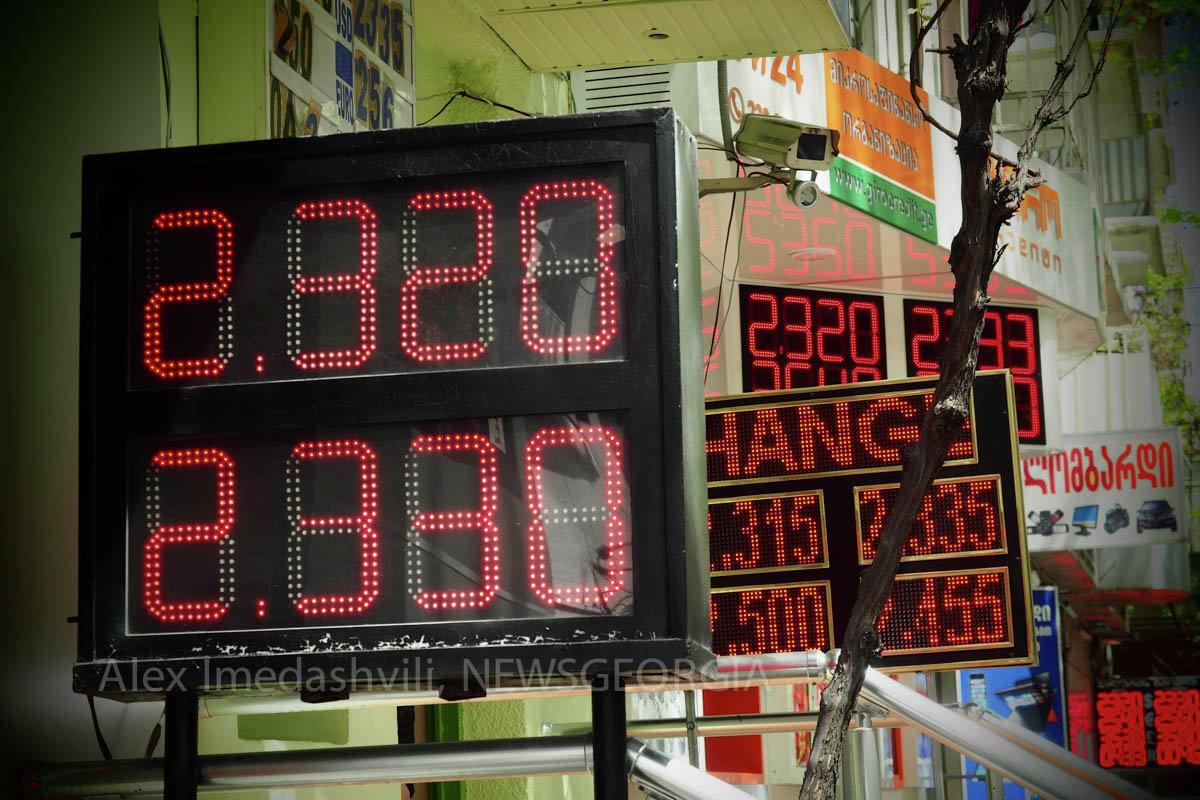 курс валюта обменный пункт
