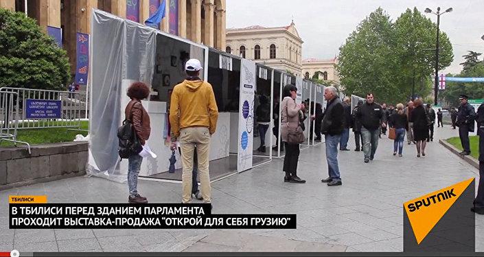 видео Выставка-продажа Discover Georgia