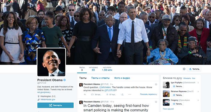 Twitter Барака Обама