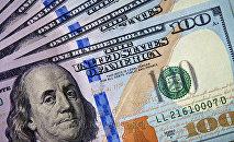 доллары валюта курс