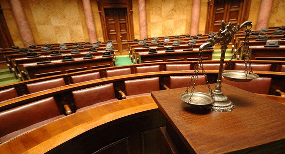 прокуратура суд правосудие