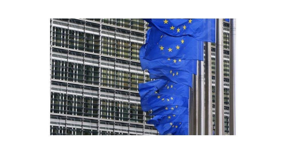 EC Евросоюз