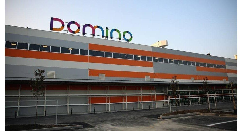 Строительный гипермаркет Домино