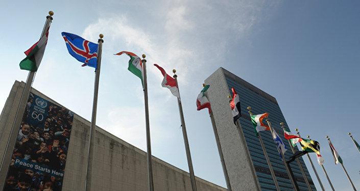 Здание ООН в Нью-Йорке