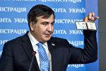 Экс-президент Грузии и советник президента Украины М.Саакашвили