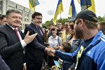 Президент Украины П.Порошенко назначил М.Саакашвили главой Одесской области