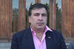 Саакашвили рассказал о начале работы губернатором в Одессе