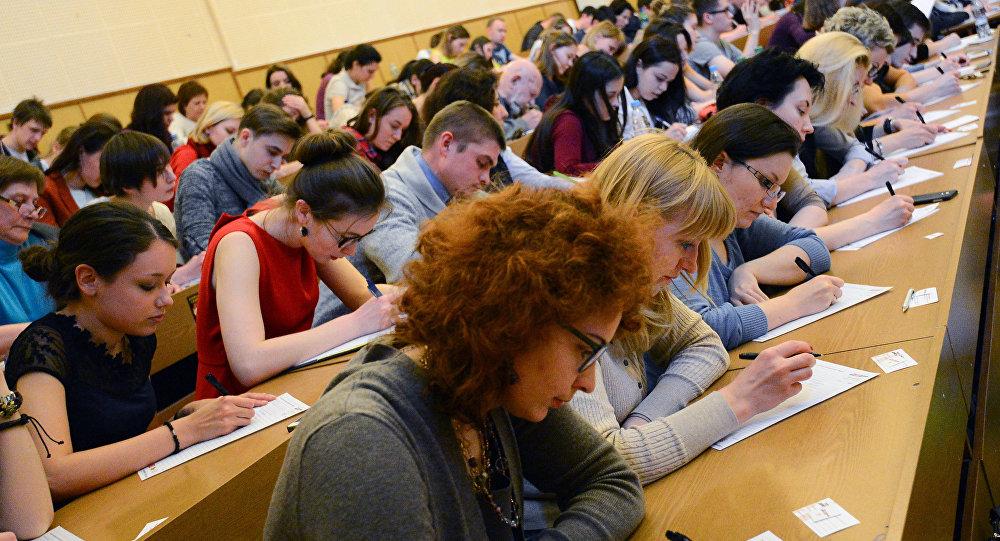 Международная акция Тотальный диктант-2015 в Москве